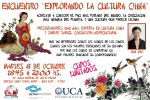 Flyer-Encuentro-explorando-la-cultura-china