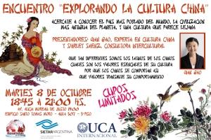 Flyer-Encuentro-explorando-la-cultura-china